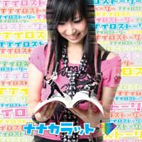 nanairo_story