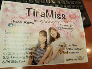 TiraMiss主催 ライブ